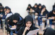 دانلود دفترچه سوالات و پاسخنامه تشریحی آزمون سنجش 31 خرداد 98 ( جامع آخر)