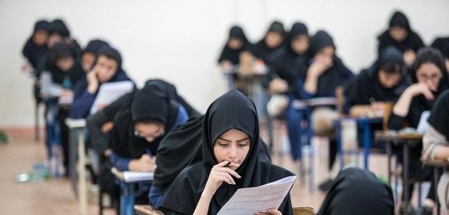 دانلود سوالات آزمون 10 بهمن 99 سنجش + پاسخنامه تشریحی