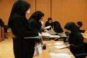 شرایط نقل و انتقال دانشجویان دختر دانشگاه آزاد 98 - 99