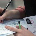 تمدید مهلت تحویل مدارک آزمون استخدامی سازمان تامین اجتماعی ۹۸