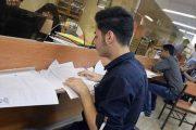 ظرفیت خالی اعزام اساتید به فرصت مطالعاتی بلند مدت