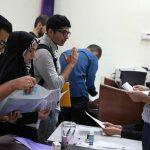 ثبت نام نقل و انتقال دانشجویان شاهد و ایثارگر 98 - 99