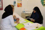 تاریخ برگزاری آزمون صلاحیت بالینی پزشکی عمومی 98