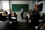 استخدام سرباز معلم در سال تحصیلی 98 - 99