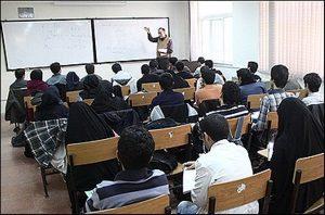 ثبت نام بدون کنکور ارشد دانشگاه صنعتی سیرجان 98
