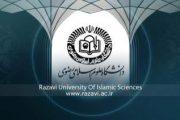تمدید مهلت ثبت نام ارشد دانشگاه علوم اسلامی رضوی 98
