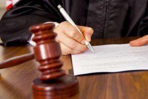 ثبت نام آزمون استخدام عمومی منصب قضاء سال 98 - 99
