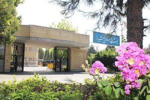 شهریه کارشناسی ارشد دانشگاه صنعتی شیراز 98 - 99