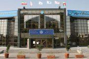 ثبت نام بدون کنکور ارشد پردیس کیش دانشگاه امیرکبیر 98