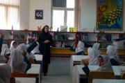 استخدام فوری دانشجو معلم در سال تحصیلی 98- 99