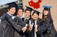 بورسیه کارشناسی و کارشناسی ارشد چین 2019
