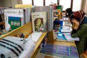 دفترچه سوالات و پاسخنامه آزمون 24 خرداد 98 قلم چی تمام رشته ها