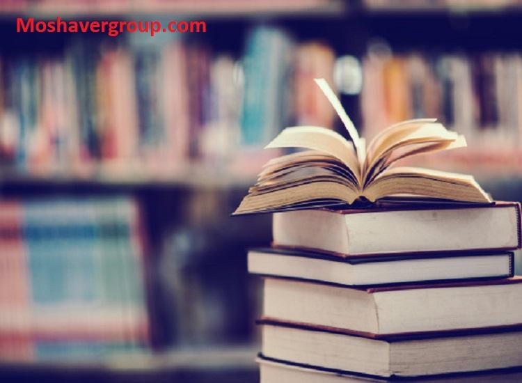 سایت ثبت نام کتاب درسی