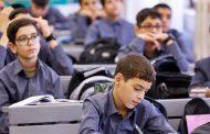 دانلود برنامه امتحانات نهایی تیر 98
