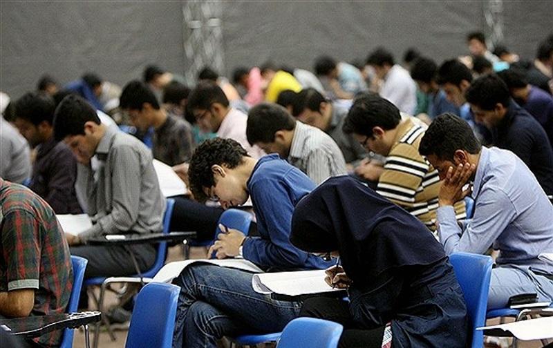 پرینت و دریافت کارت ورود به جلسه آزمون المپیاد دانشجویی 98 :