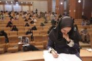 آخرین مهلت انتخاب رشته آزمون دکتری پزشکی 98