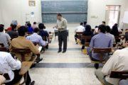 میزان افزایش شهریه دانشگاههای تهران 98 - 99