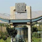 اعلام نتایج کارشناسی ارشد بدون کنکور دانشگاه زنجان 98