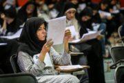 تاریخ دقیق برگزاری آزمون استخدامی آموزش و پرورش 98  - 99
