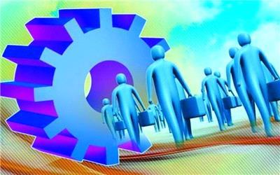 راهنمای ثبت نام آزمون استخدام بخش خصوصی سال 98