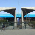 شیوه پذیرش پژوهشگران پسادکتری در دانشگاه تهران