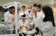 ظرفیت پذیرش رشته های علوم پزشکی 1400