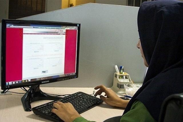 سایت مشاهده نتایج ارشد وزارت بهداشت 98 - 99