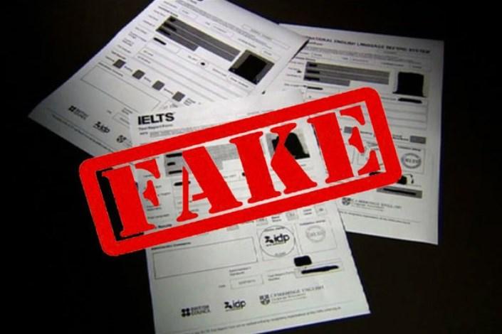 حکم مسدود کردن سایت موسسات غیرمجاز اعزام دانشجو به خارج