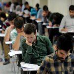 کارنامه قبولی های انسانی 98 | داوطلبان کنکور 98 انسانی چه رشته و دانشگاهی قبول شدند ؟