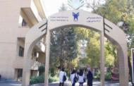 آخرین مهلت انتخاب رشته داوطلبان کارشناسی علوم پزشکی آزاد 99