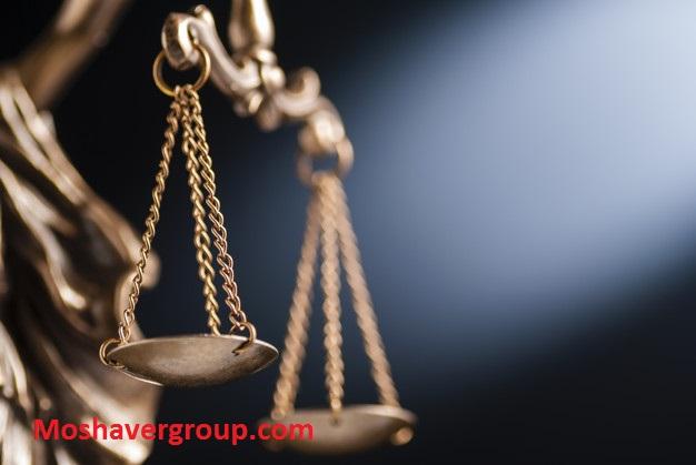 ثبت نام آزمون کانون وکلای دادگستری
