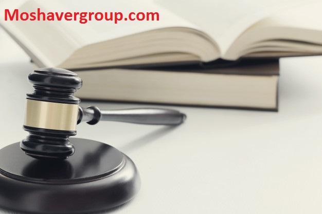 منابع آزمون وکالت قوه قضاییه
