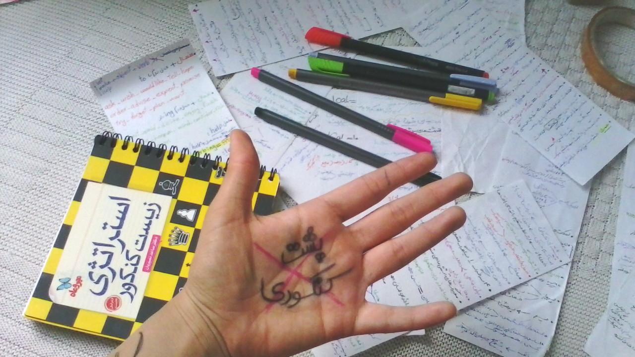 دانلود سوالات و پاسخنامه تشریحی آزمون 3 آبان 98 قلم چی