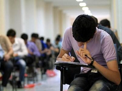 برنامه امتحانات نهایی دی 99