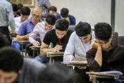 تاثیر سوابق تحصیلی در کنکور 99 با اجرای تغییرات جدید