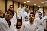 کارنامه قبولی پزشکی سراسری 98 | 200 کارنامه قبولی پزشکی دانشگاه تهران