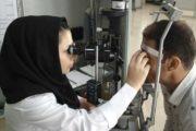 کارنامه قبولی بینایی سنجی سراسری 98 ايران