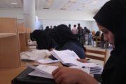 پذیرش بدون آزمون در دانشگاه ها دائمی خواهد بود