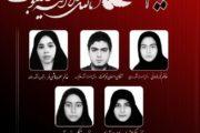 عکس دانشجویان علامه خواجه نصیر طوسی که در عراق کشته شدند