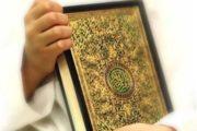 امتياز حافظان كل قرآن مجيد در کنکور ارشد 99