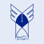 تاریخ ثبت نام تکمیل ظرفیت دانشگاه آزاد 98 ترم بهمن