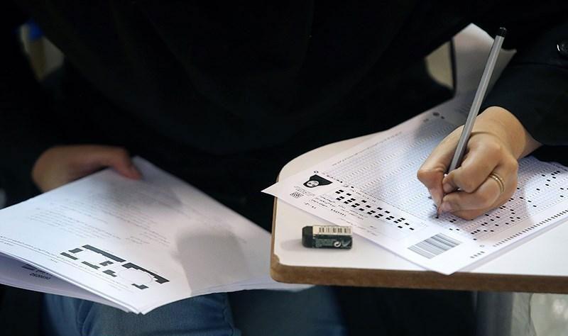 تمدید مهلت ثبت نام کارشناسی ارشد 1400 | زمان ویرایش اطلاعات