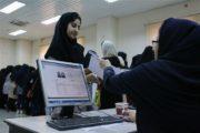 ثبت درخواست نقل و انتقالات دانشگاه آزاد  monada.iau.ir
