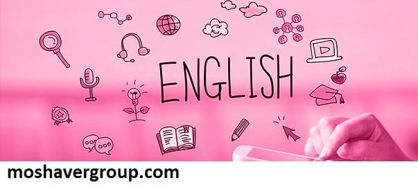 ثبت نام دکتری آموزش زبان انگلیسی