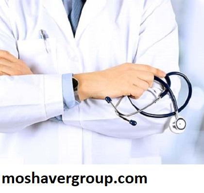 کارت ورود به جلسه آزمون استخدامی پزشکان متخصص دانشگاه های علوم پزشکی 1398