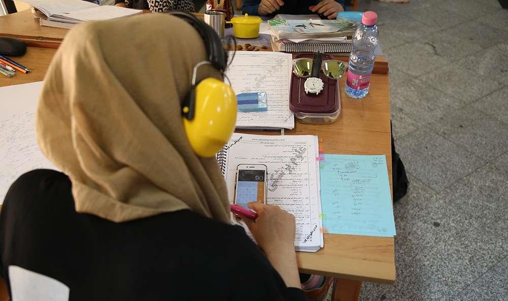 سوالات و پاسخنامه آزمون 12 دی قلم چی