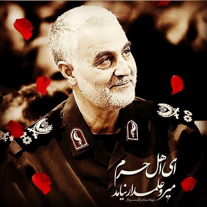 تعطیلی مدارس و دانشگاهها سراسر کشور به علت مراسم چهلم شهادت سردار سلیمانی