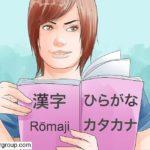 رتبه قبولی کنکور کارشناسی ارشد آموزش زبان ژاپنی 98