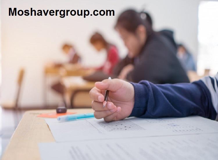 مدارک ثبت نام آزمون سراسری ۱۴۰۰ | مدارک تحصیلی، اطلاعات فردی و شناسنامه ای