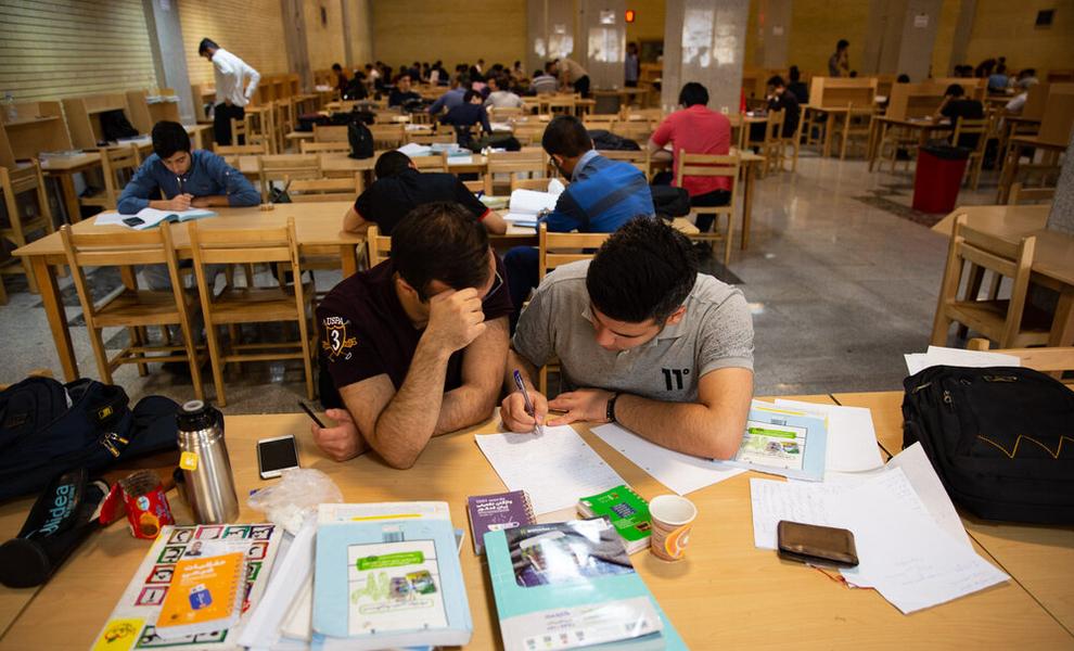 ظرفیت پذیرش دانشجو در آزمون دکتری وزارت بهداشت 99